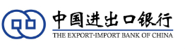 The Export-Import Bank of China